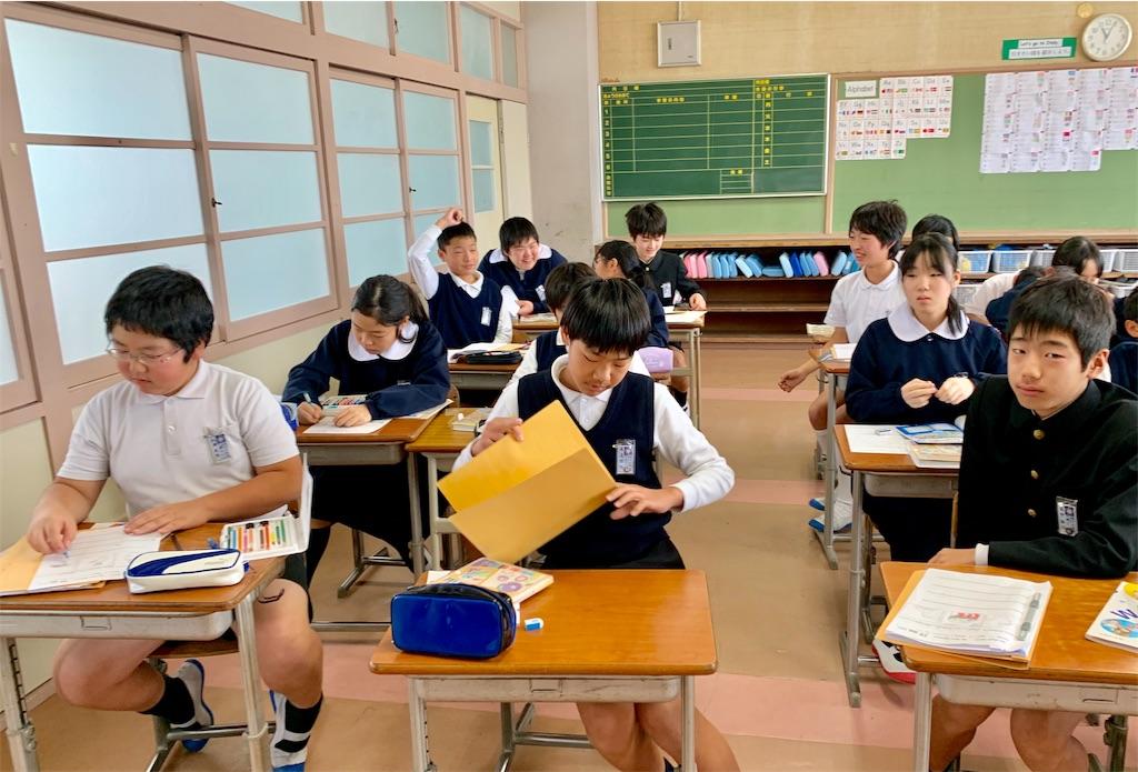 f:id:fukugawa-es:20200123154732j:image