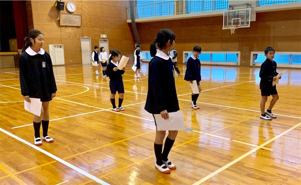 f:id:fukugawa-es:20200123172317j:image
