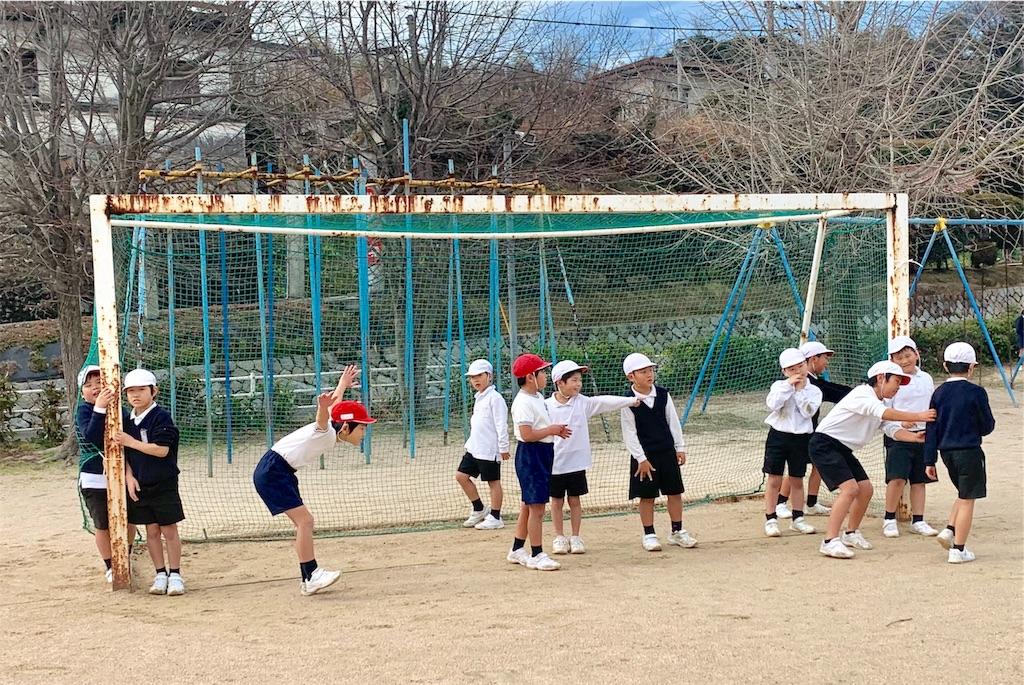 f:id:fukugawa-es:20200124134249j:image