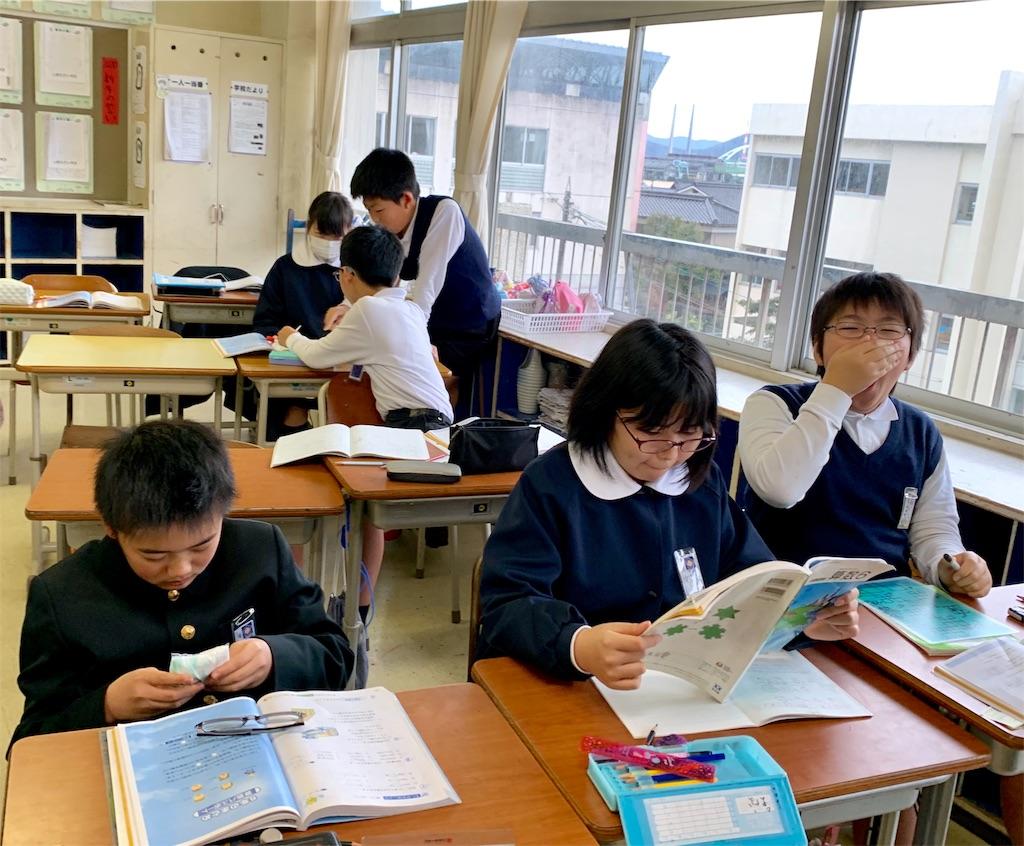 f:id:fukugawa-es:20200127155007j:image