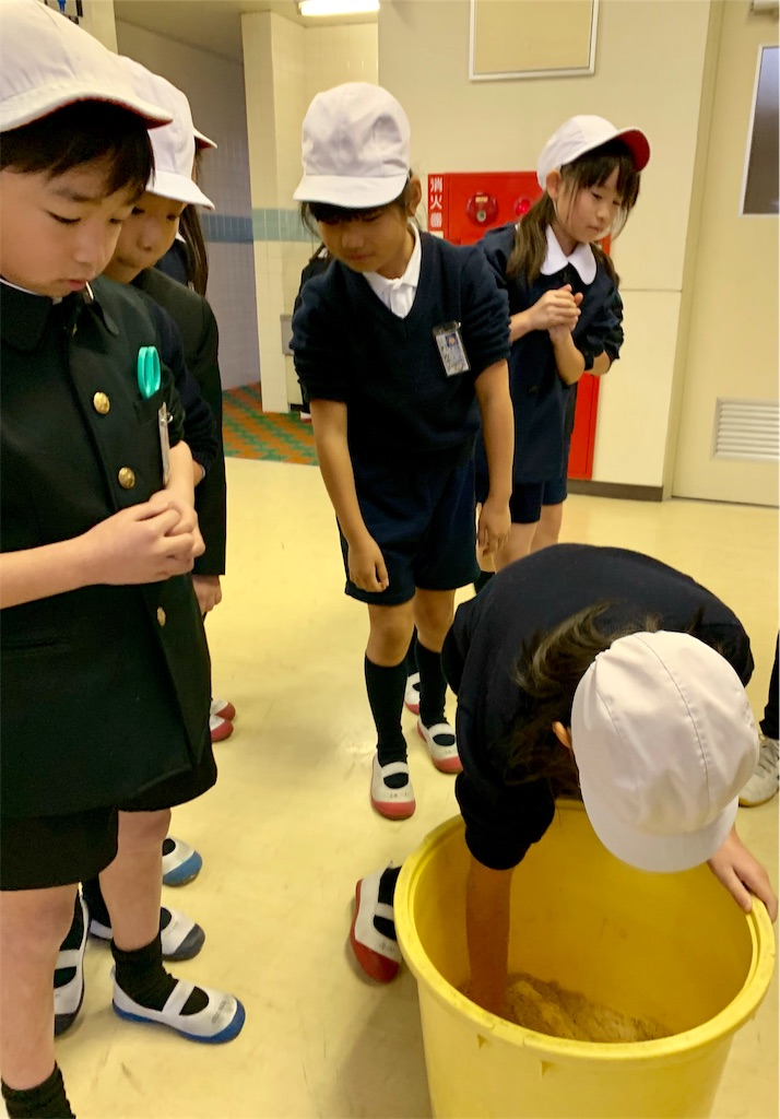 f:id:fukugawa-es:20200127171428j:image