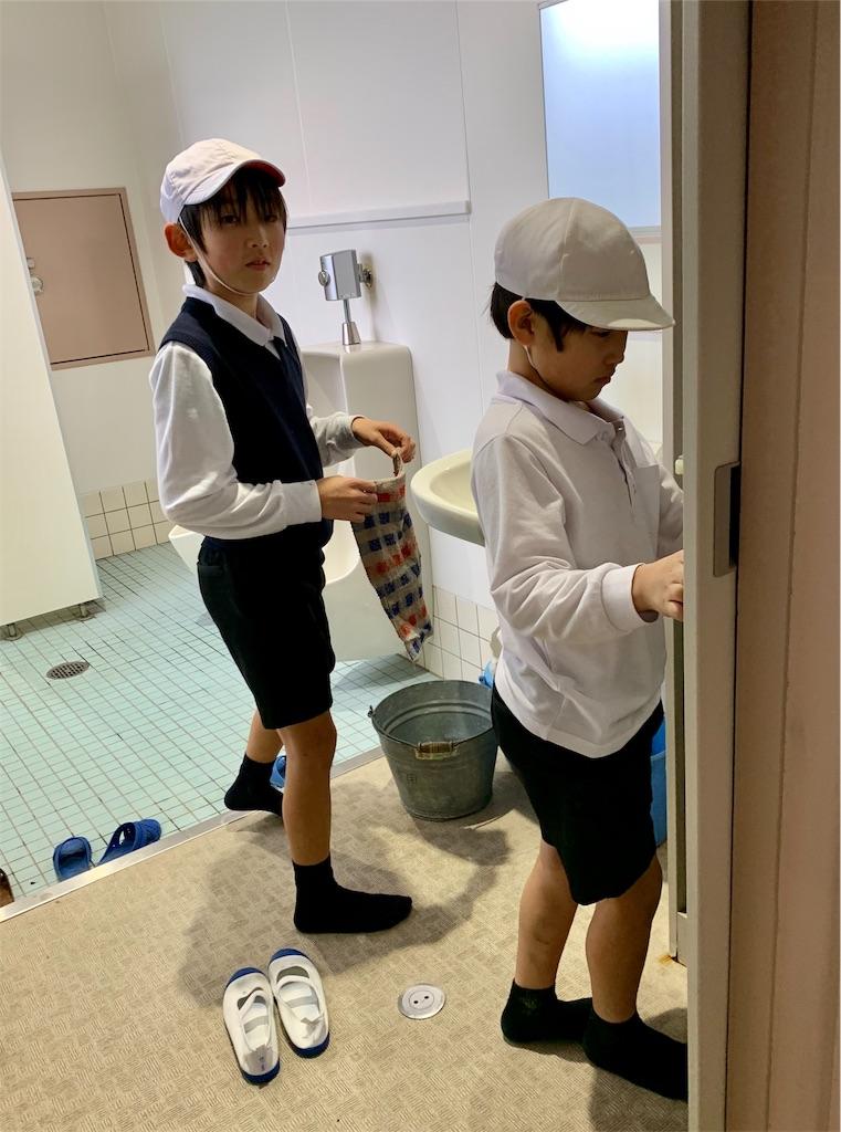 f:id:fukugawa-es:20200128135342j:image