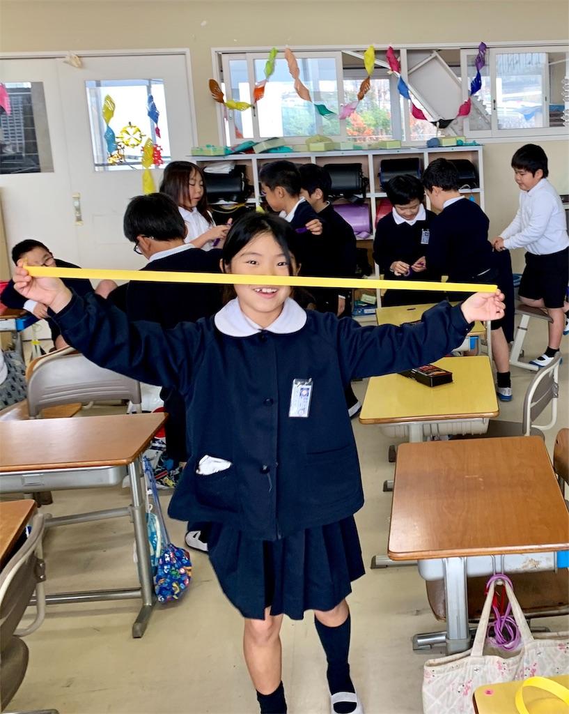 f:id:fukugawa-es:20200128153218j:image