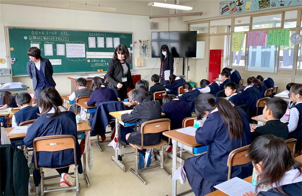 f:id:fukugawa-es:20200128154052j:image