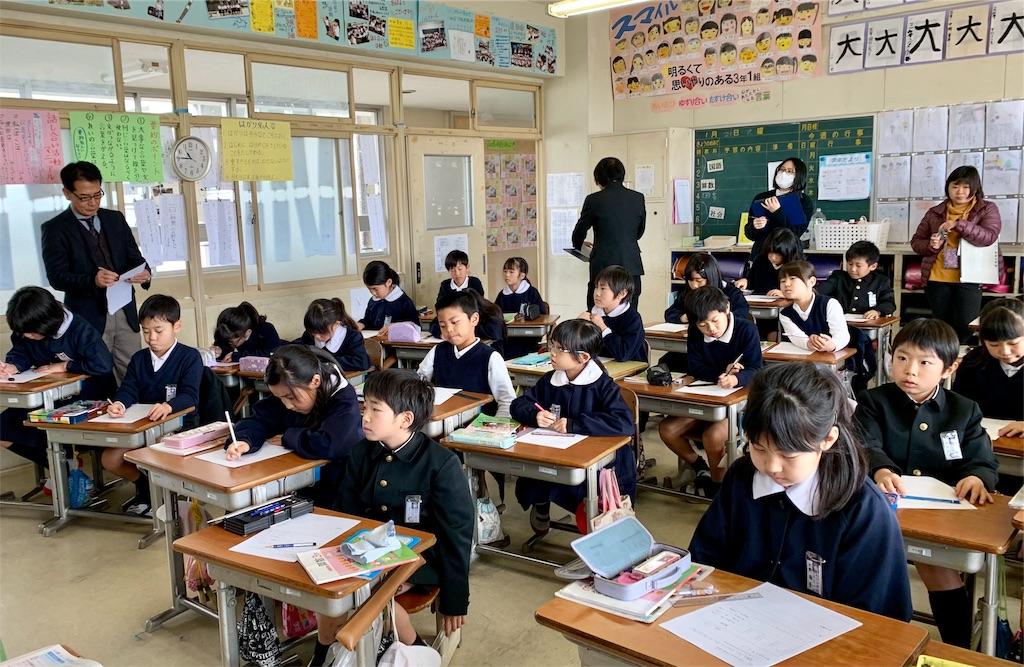 f:id:fukugawa-es:20200128154056j:image