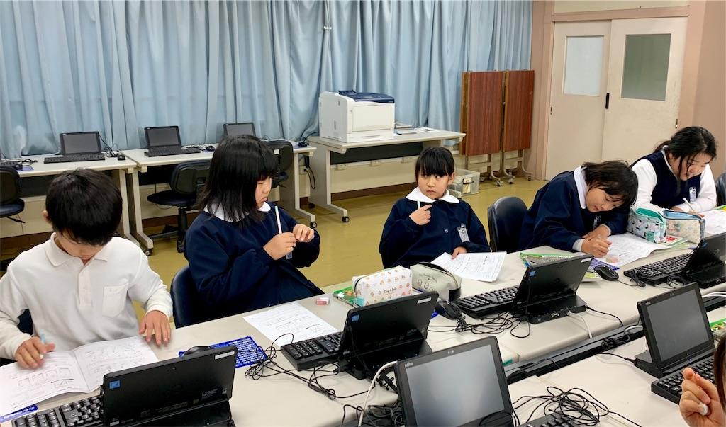 f:id:fukugawa-es:20200128155827j:image