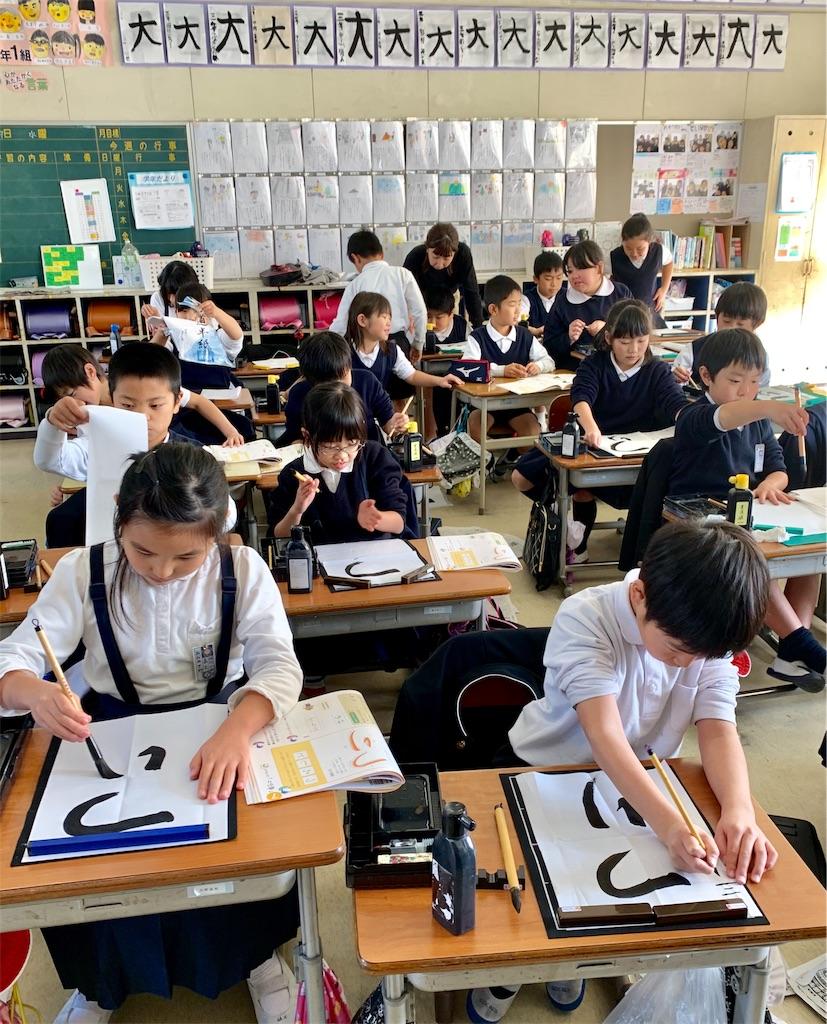 f:id:fukugawa-es:20200129153043j:image