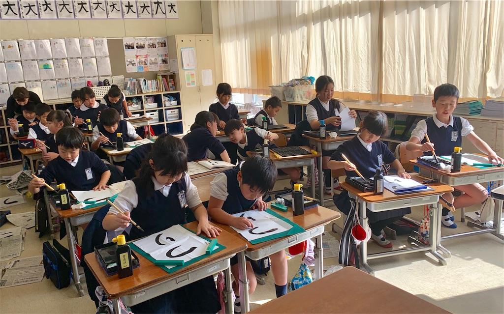 f:id:fukugawa-es:20200129153104j:image