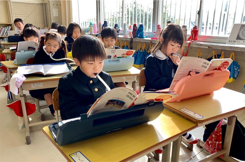 f:id:fukugawa-es:20200130105821j:image