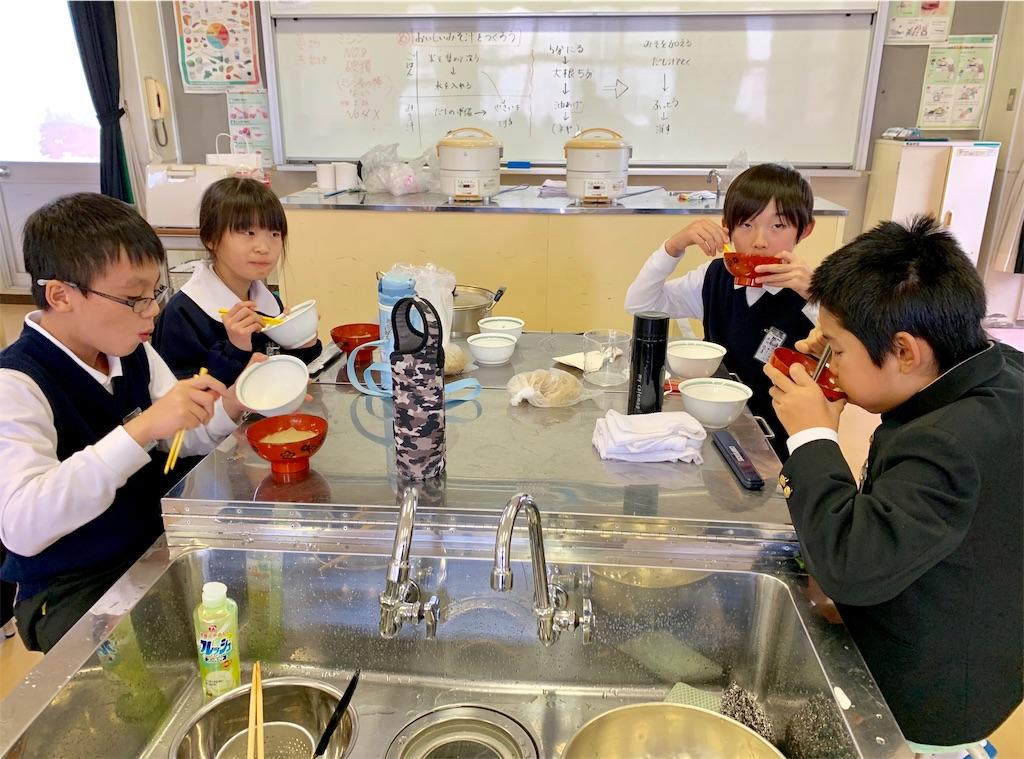 f:id:fukugawa-es:20200131111611j:image