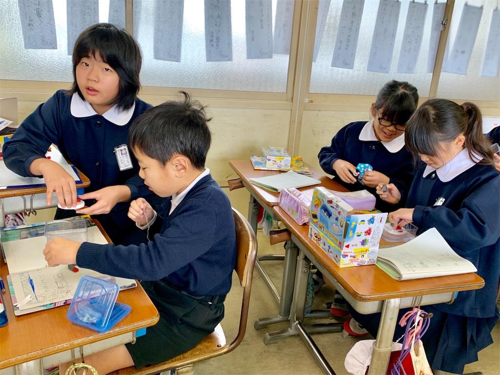 f:id:fukugawa-es:20200131132507j:image