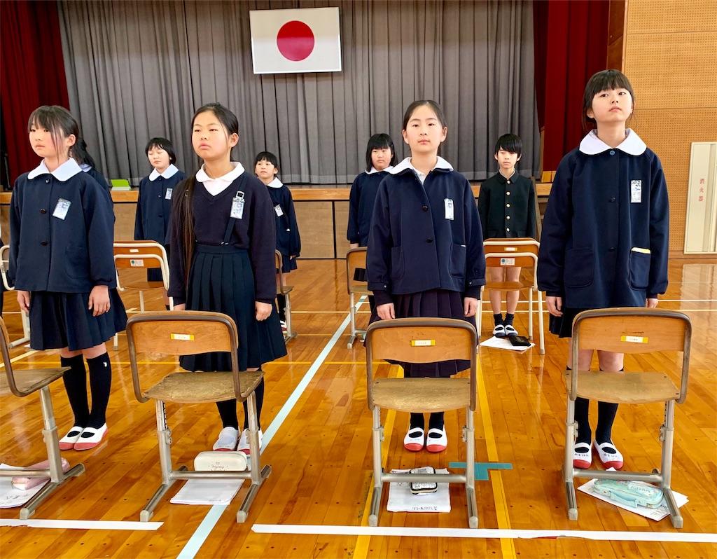 f:id:fukugawa-es:20200131132544j:image