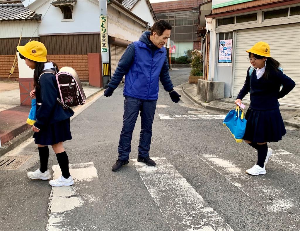 f:id:fukugawa-es:20200203082250j:image