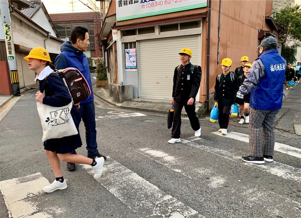 f:id:fukugawa-es:20200203082313j:image