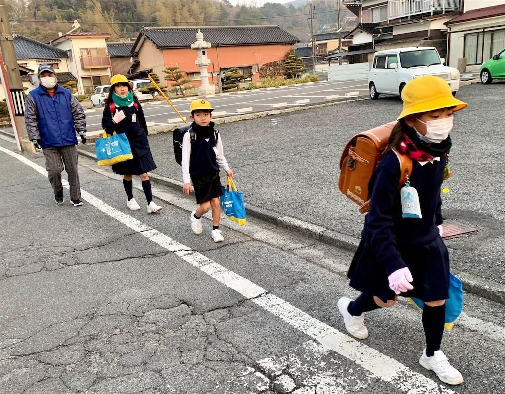 f:id:fukugawa-es:20200203082333j:image