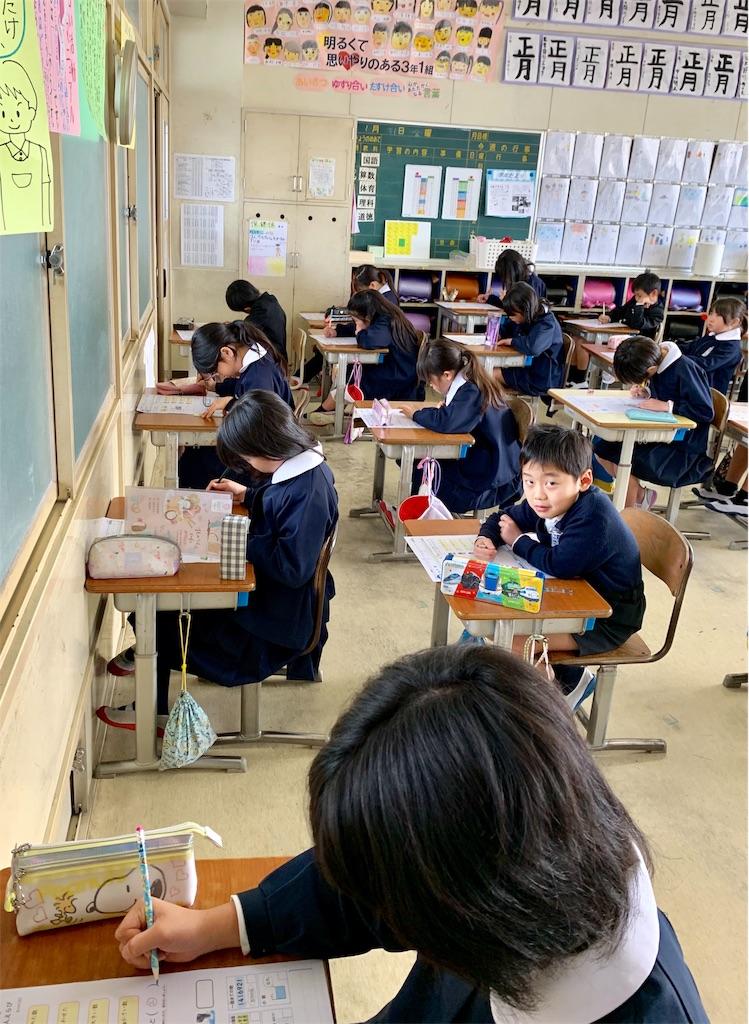 f:id:fukugawa-es:20200203103505j:image