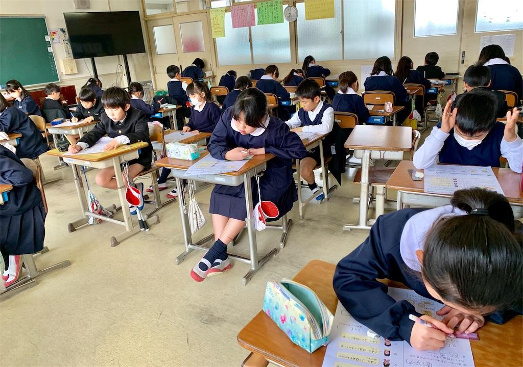 f:id:fukugawa-es:20200203103508j:image