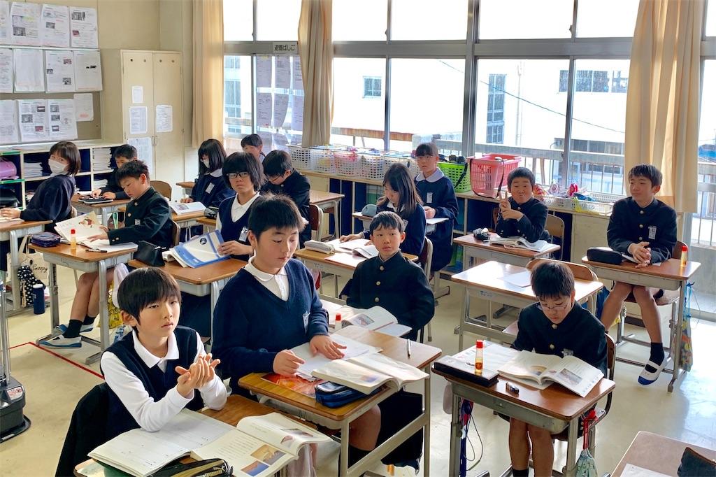 f:id:fukugawa-es:20200203103511j:image