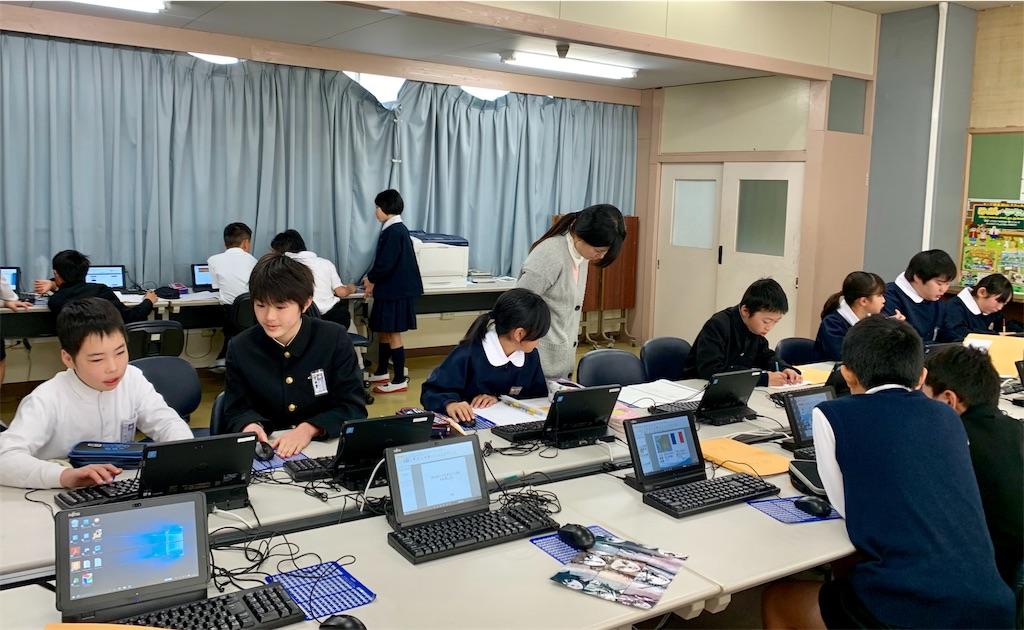 f:id:fukugawa-es:20200203145414j:image