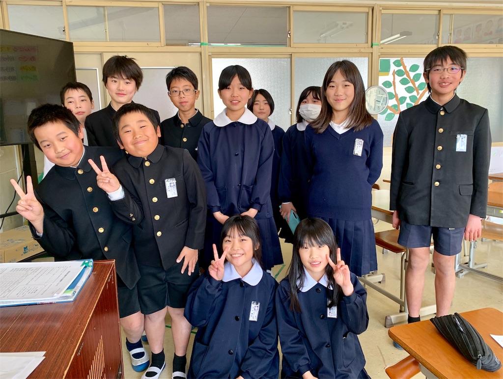 f:id:fukugawa-es:20200203181648j:image