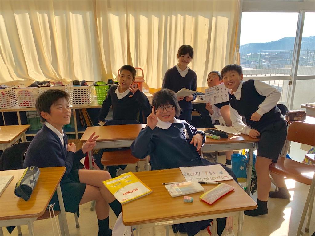 f:id:fukugawa-es:20200204160335j:image