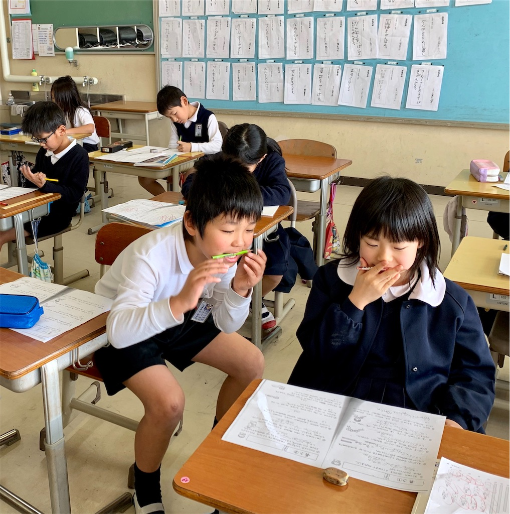 f:id:fukugawa-es:20200205112308j:image