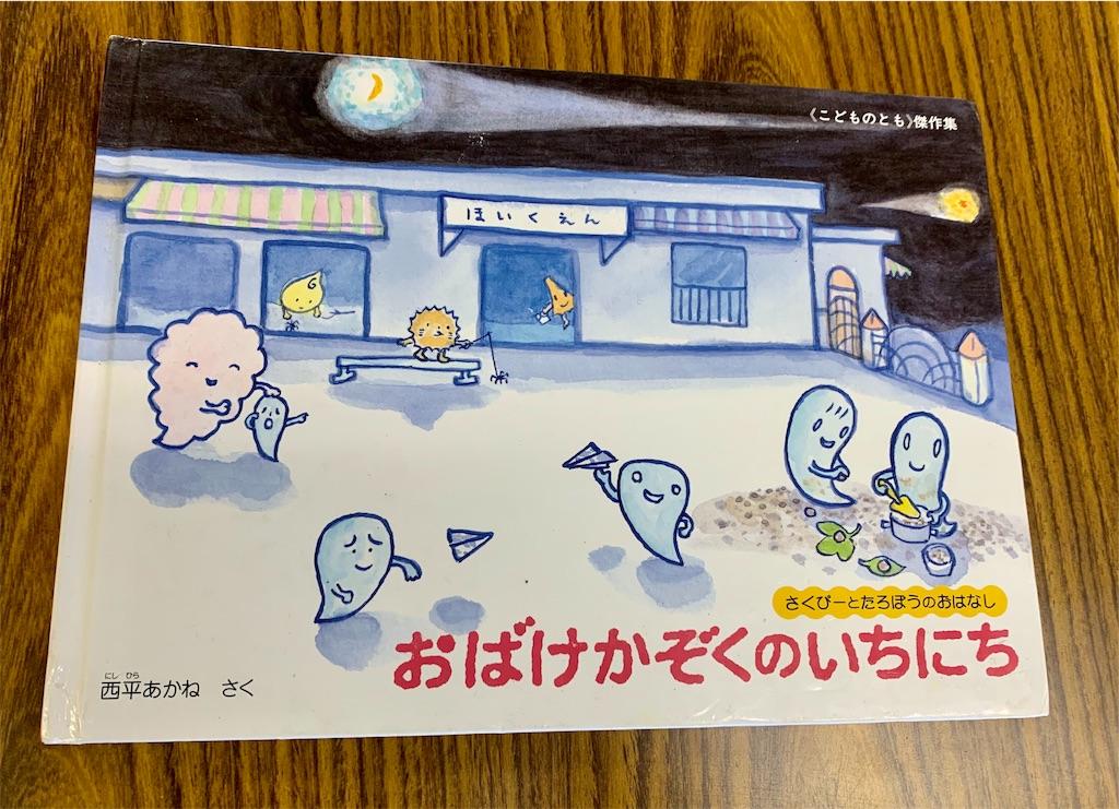 f:id:fukugawa-es:20200206092002j:image