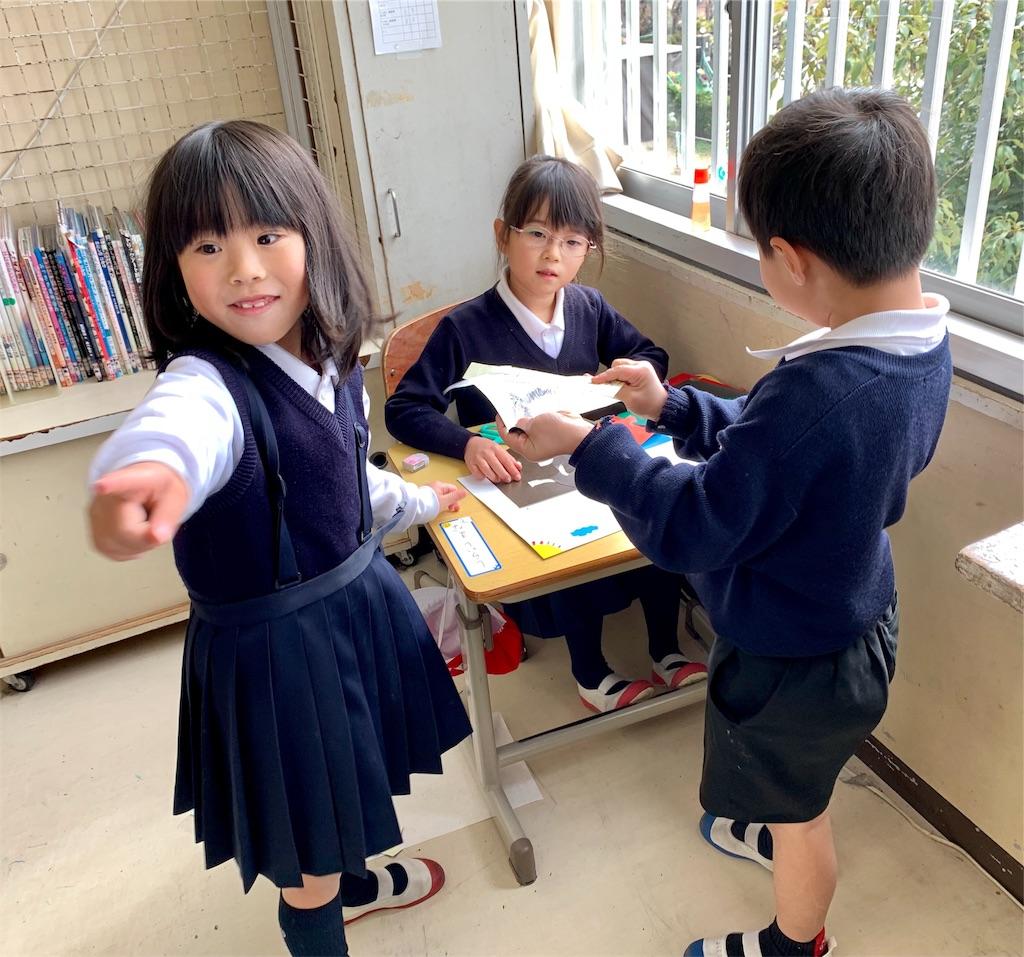 f:id:fukugawa-es:20200206130624j:image