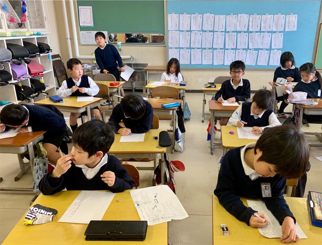 f:id:fukugawa-es:20200206130628j:image