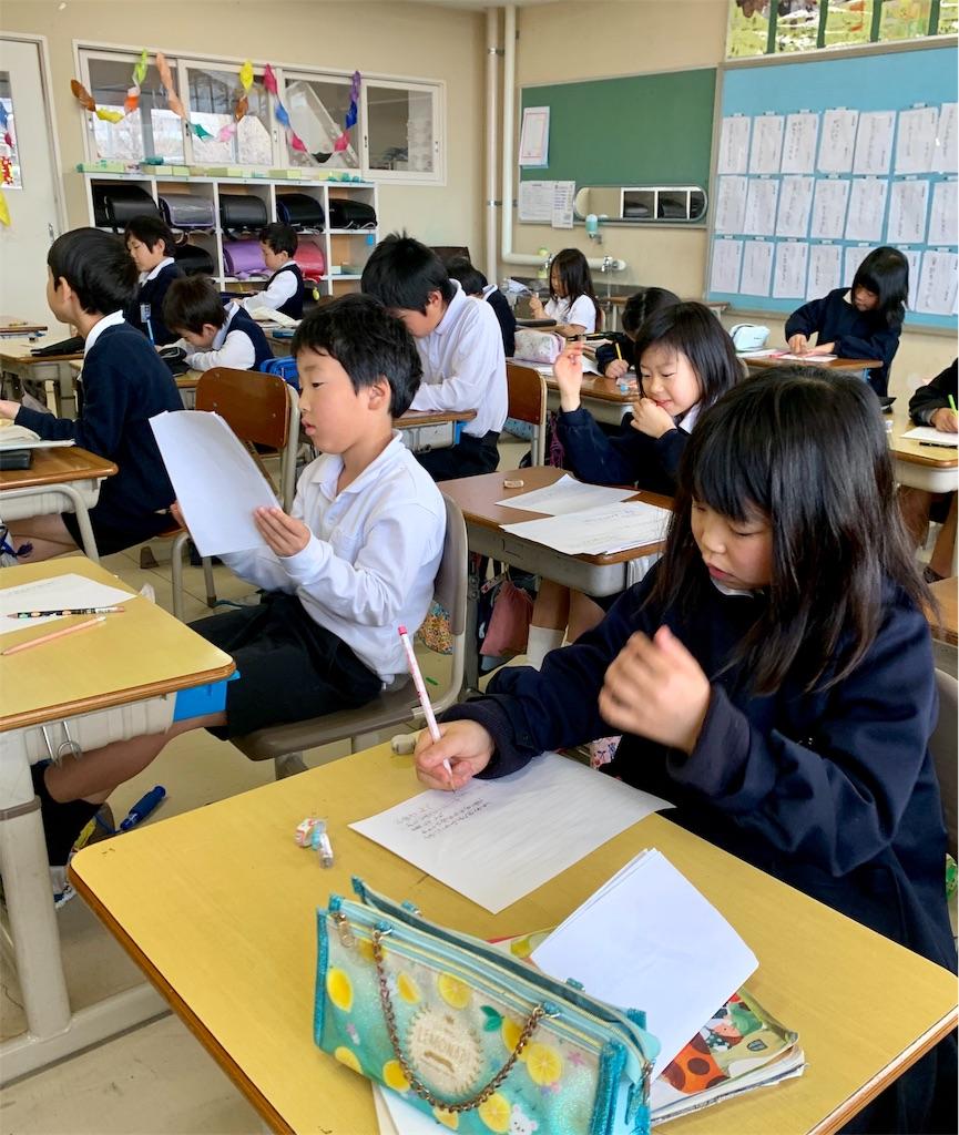f:id:fukugawa-es:20200206130652j:image