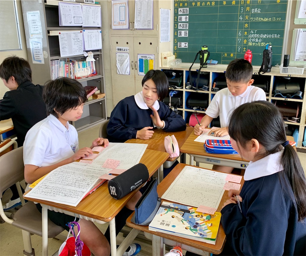 f:id:fukugawa-es:20200206172407j:image