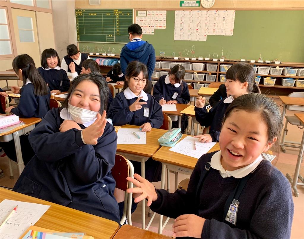 f:id:fukugawa-es:20200206172417j:image