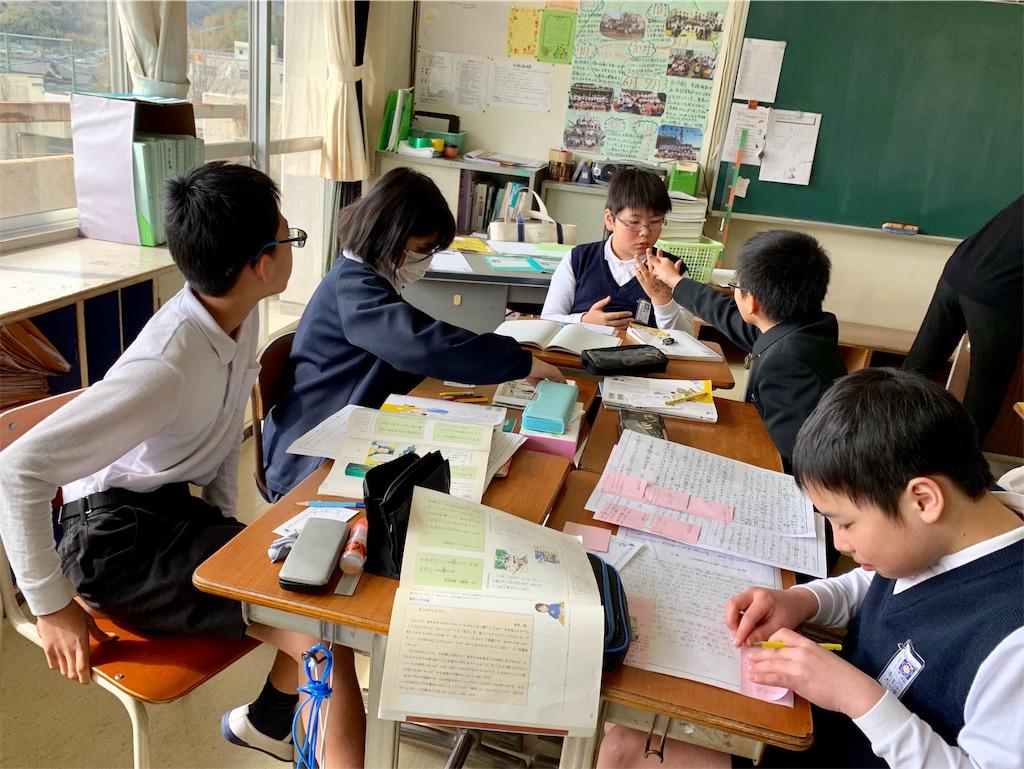 f:id:fukugawa-es:20200206172444j:image