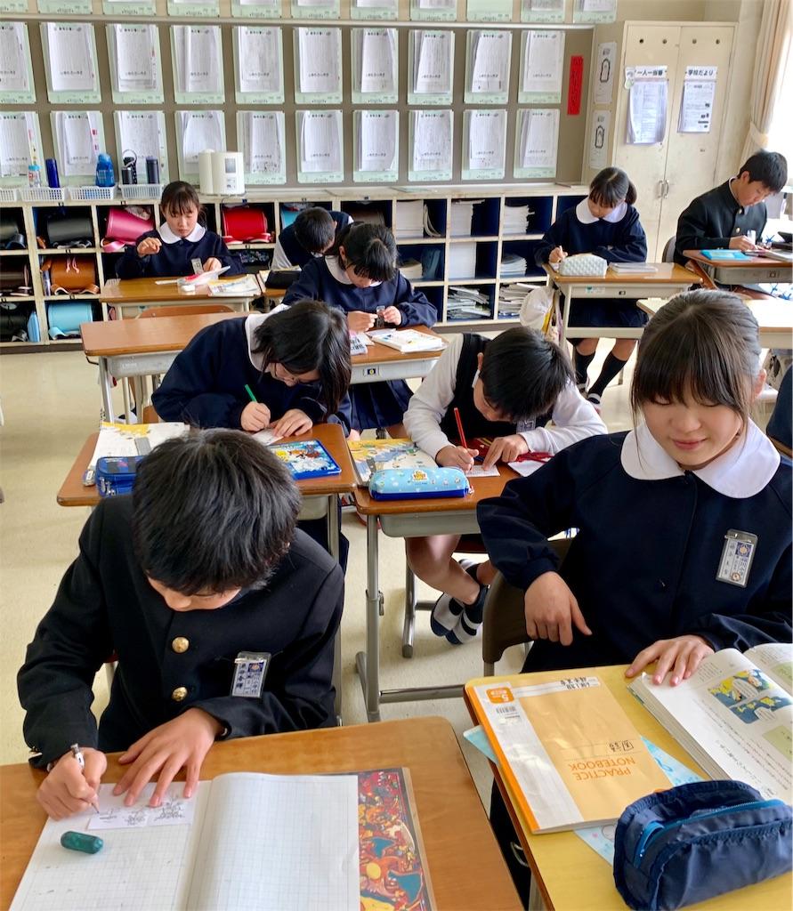 f:id:fukugawa-es:20200206172507j:image