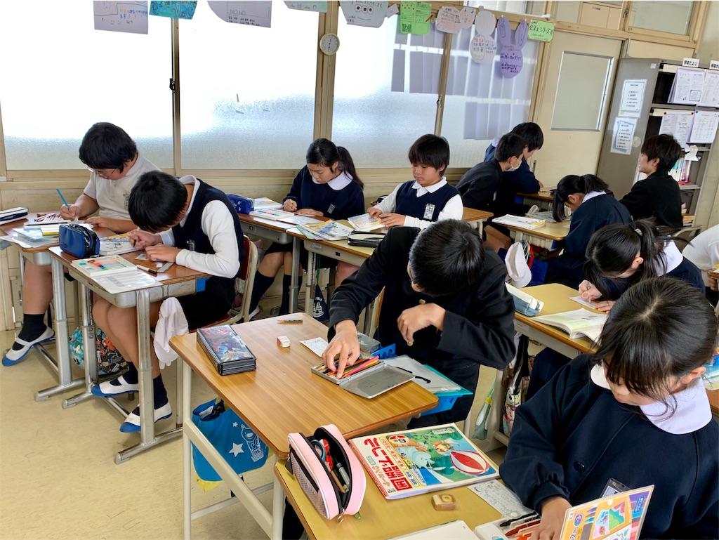 f:id:fukugawa-es:20200206172510j:image