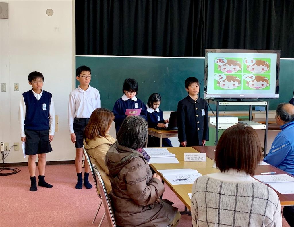 f:id:fukugawa-es:20200206173519j:image