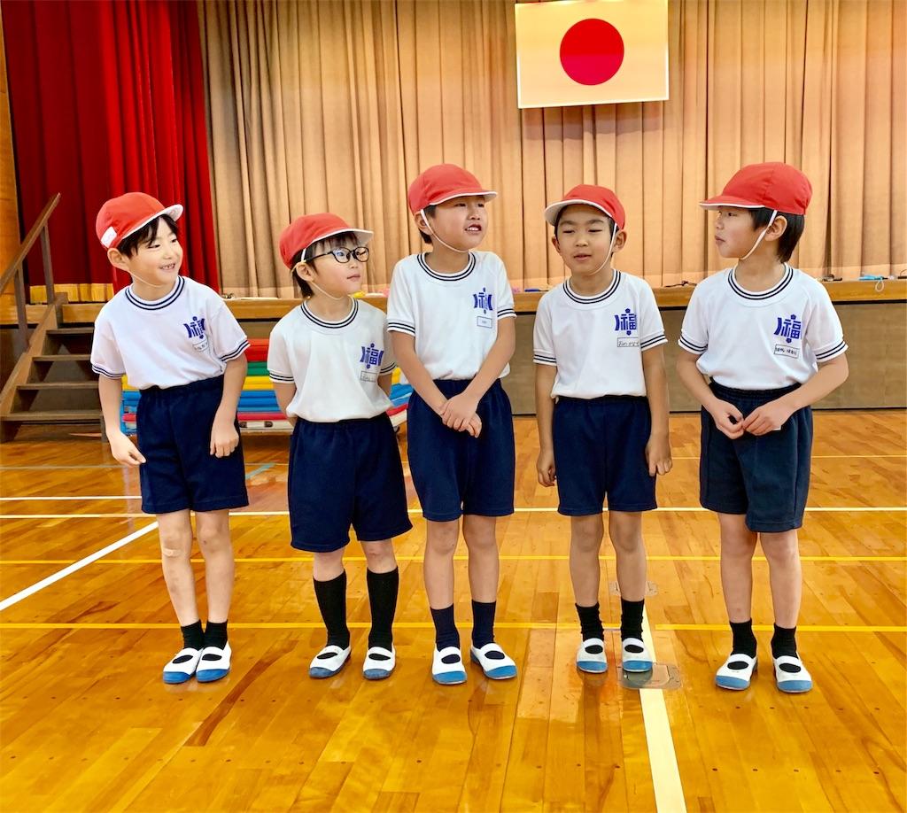f:id:fukugawa-es:20200207150616j:image