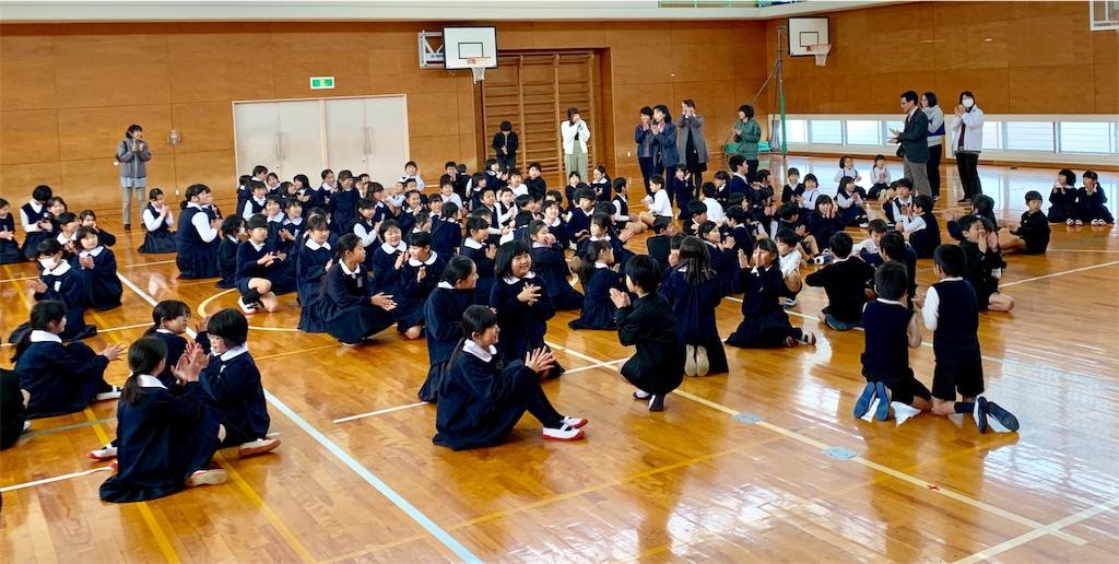 f:id:fukugawa-es:20200207151648j:image