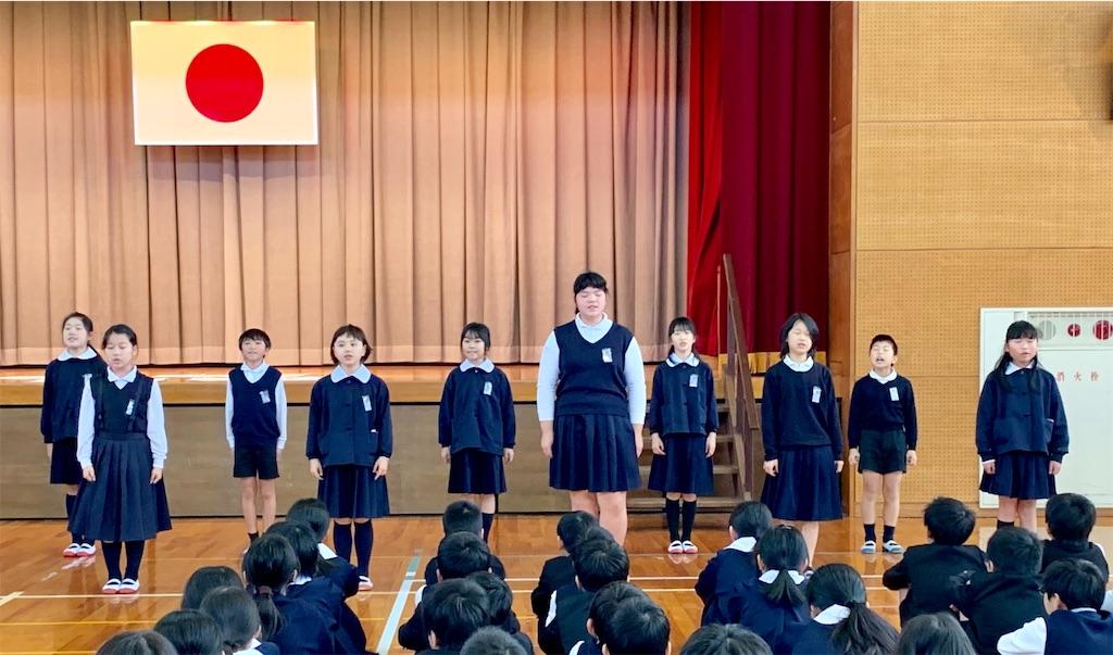 f:id:fukugawa-es:20200207151754j:image