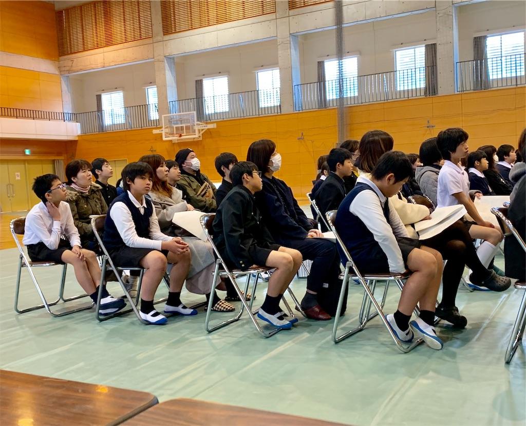 f:id:fukugawa-es:20200207155430j:image