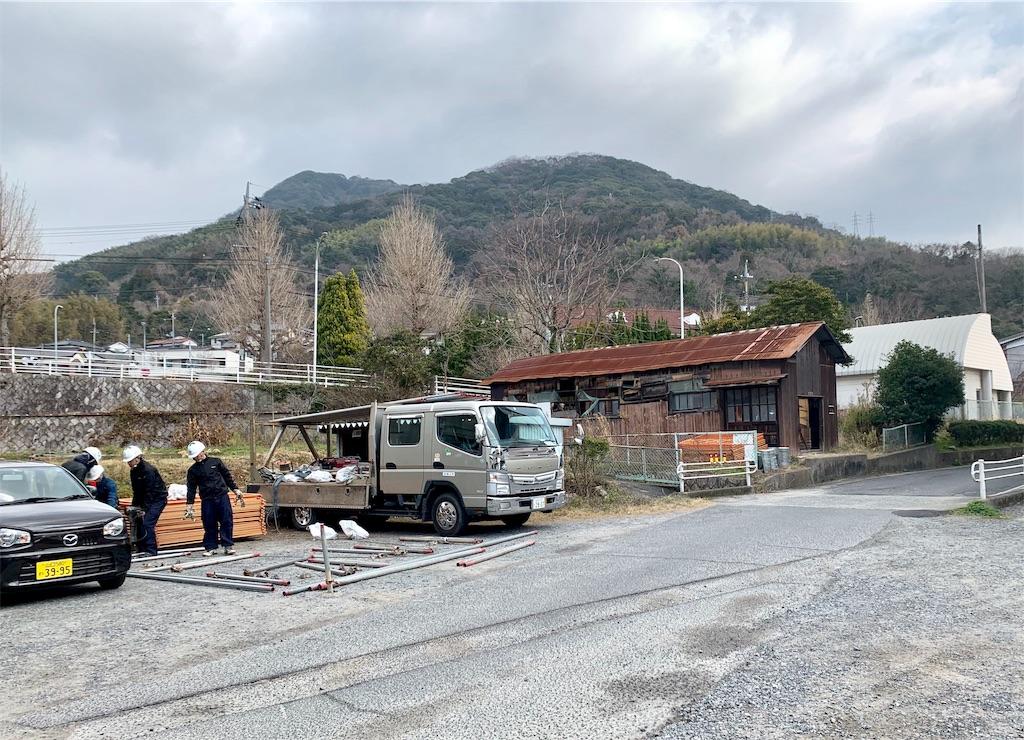 f:id:fukugawa-es:20200210132702j:image