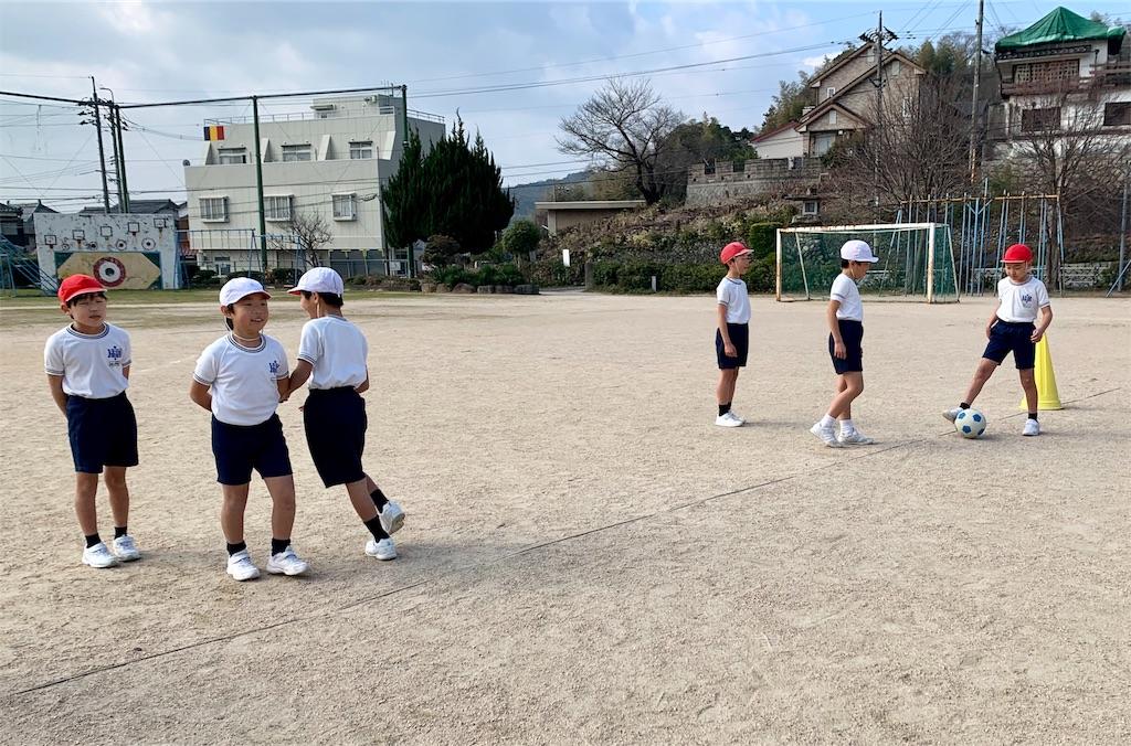 f:id:fukugawa-es:20200210135835j:image