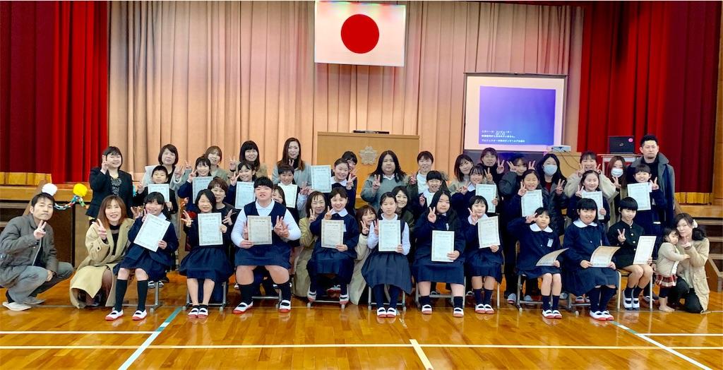 f:id:fukugawa-es:20200212114736j:image