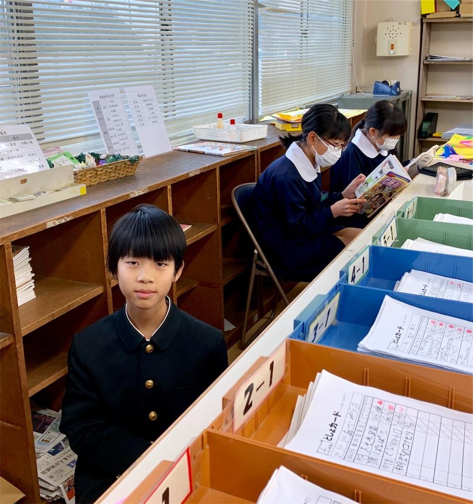 f:id:fukugawa-es:20200212134330j:image