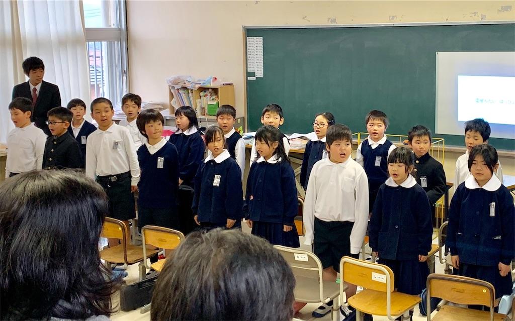 f:id:fukugawa-es:20200212143048j:image