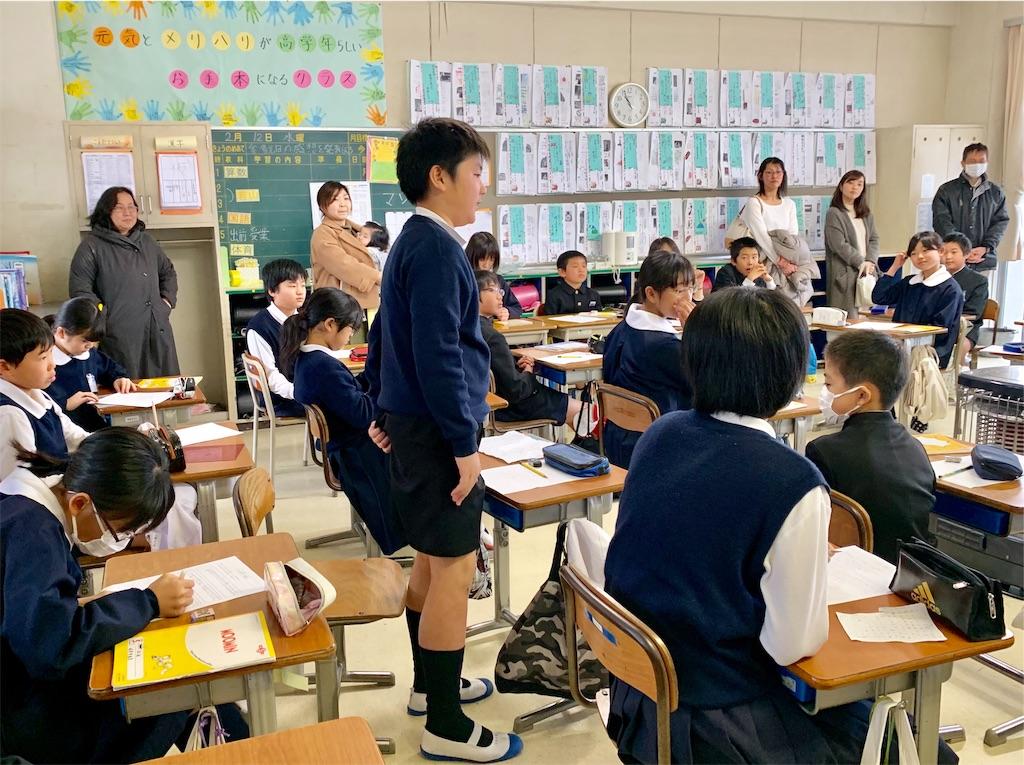 f:id:fukugawa-es:20200212151139j:image