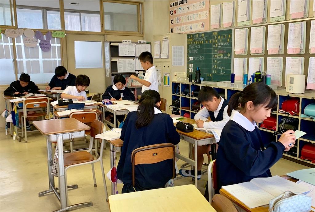 f:id:fukugawa-es:20200212151755j:image