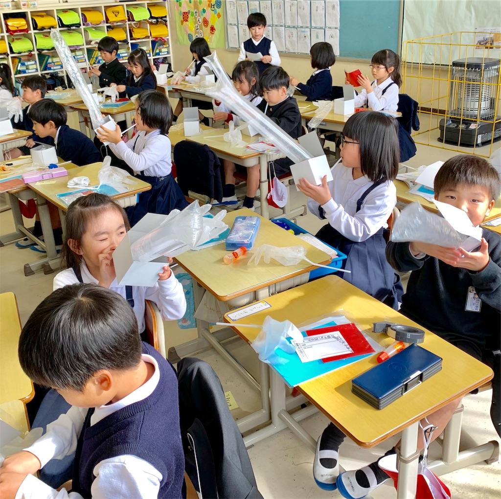 f:id:fukugawa-es:20200213114259j:image