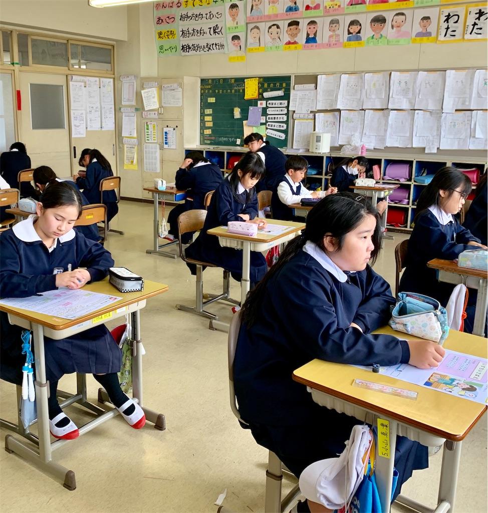 f:id:fukugawa-es:20200213125415j:image