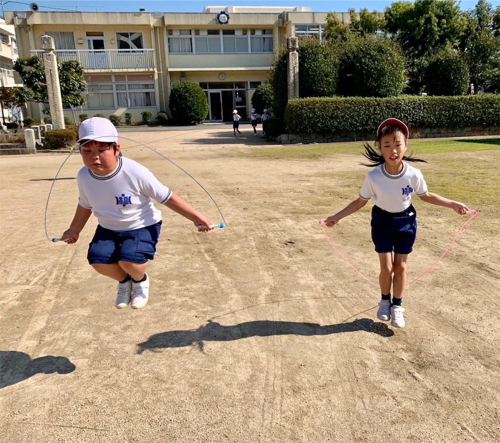 f:id:fukugawa-es:20200214151429j:image